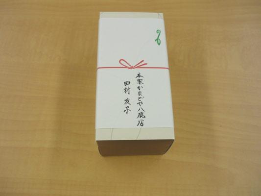 ロールケーキ-2