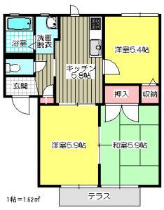 エポックマンション朝来A102(カラー)