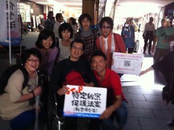 _H25年10月山本太郎さんと!_convert_20131006114420