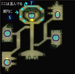 Atlantica_20120926_182142171.jpg