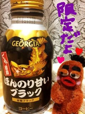 コーヒー2★