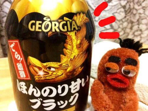 コーヒー3★