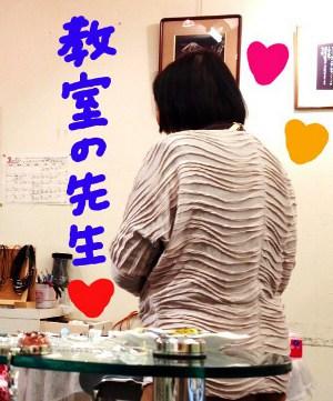 レジンクラフト体験7★