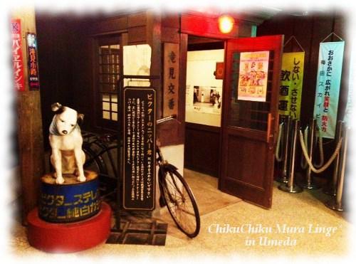 大阪旅の様子18★