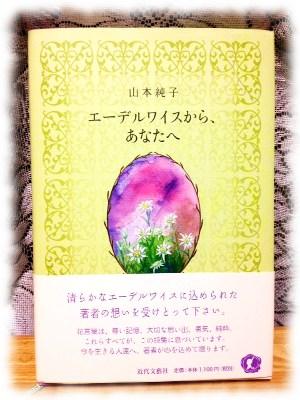 大阪旅の様子25★