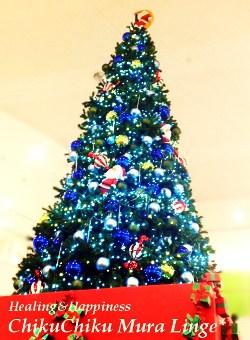 クリスマスツリー2012年★