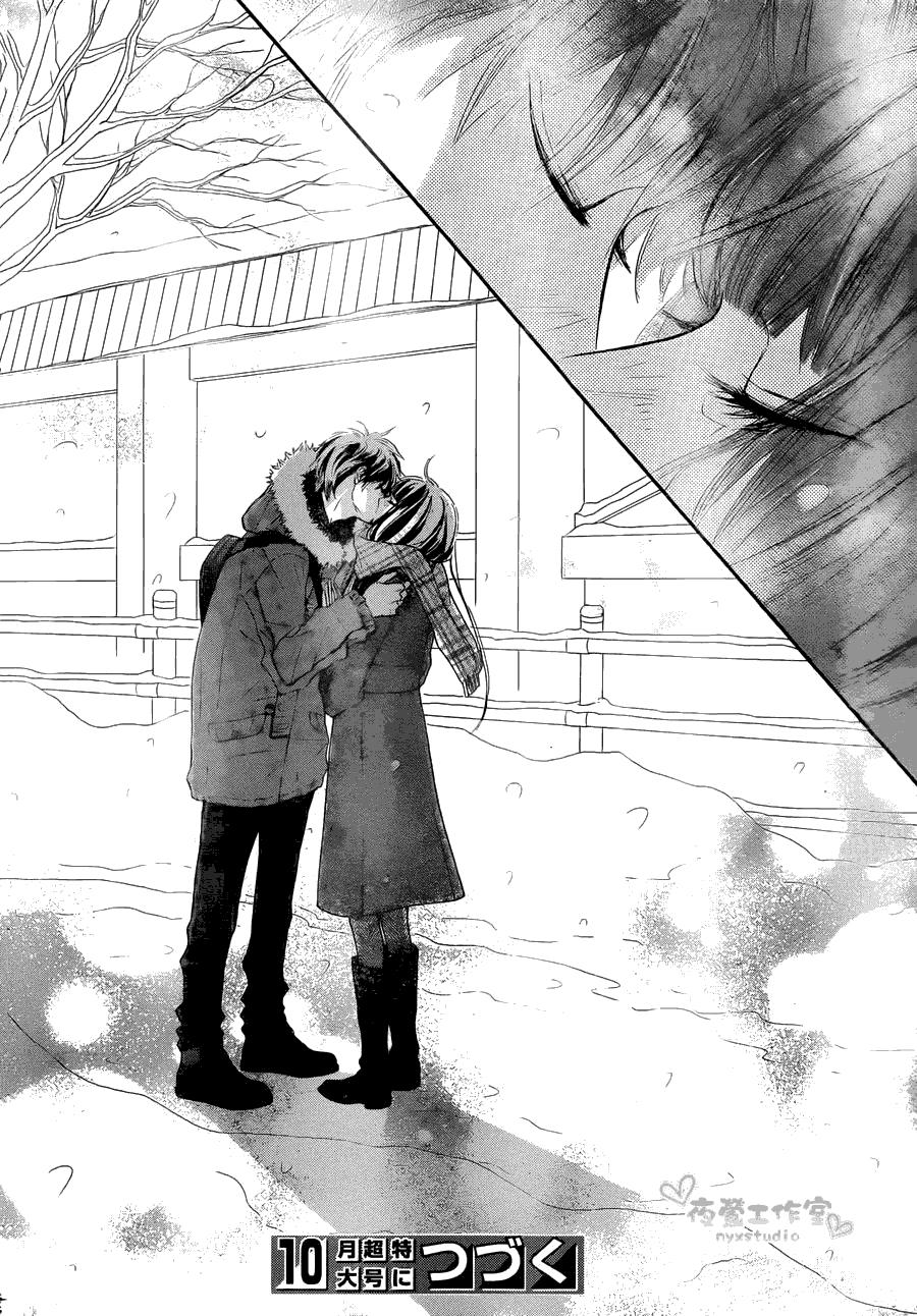 First kiss 4