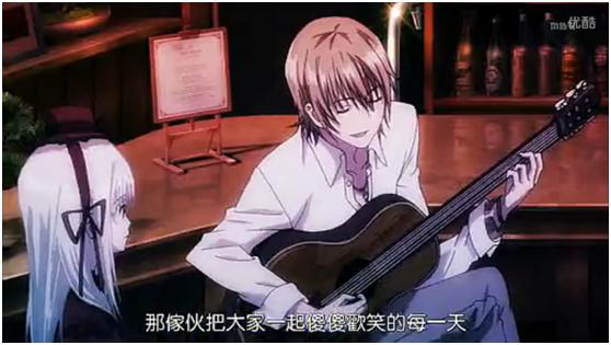 彈吉他的十束