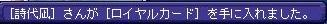 TWCI_2012_8_19_23_14_54.jpg