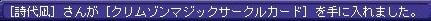 TWCI_2012_8_20_2_58_36.jpg