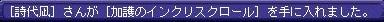 TWCI_2012_8_25_3_0_37.jpg