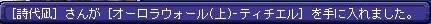 TWCI_2012_9_2_4_25_40.jpg