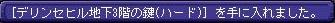 TWCI_2012_9_7_10_53_57.jpg