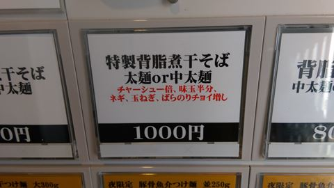 20141210IMAG6723_R.jpg