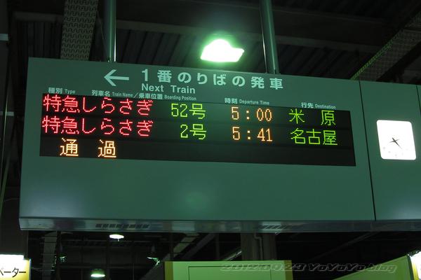20120923_002.jpg