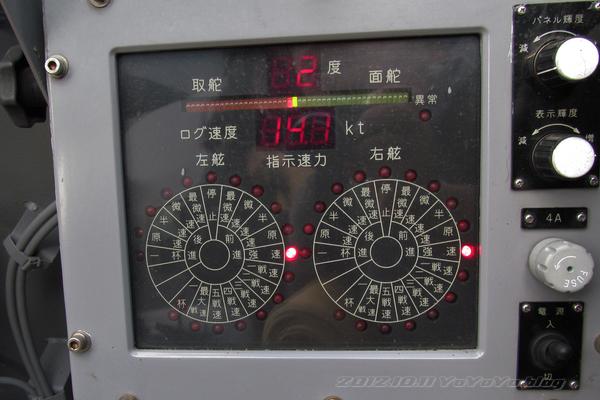 20121011_055.jpg