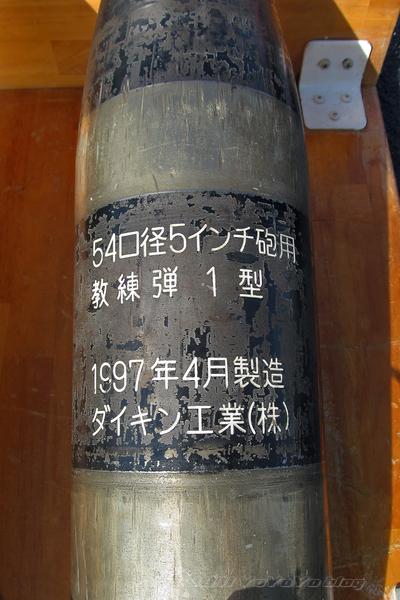 20121011_079.jpg