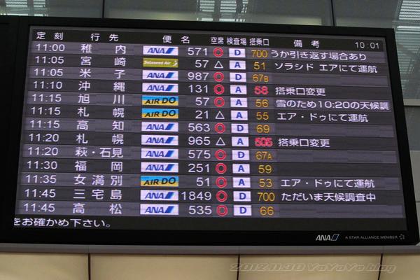 20121130_007.jpg
