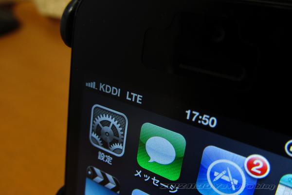 20121130_034.jpg