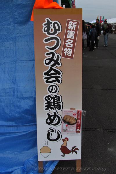 20121202_014.jpg