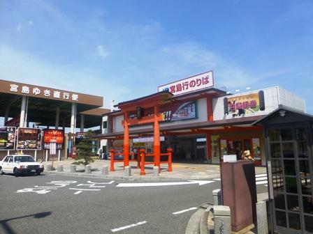 広島(24)