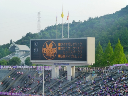 広島(26)