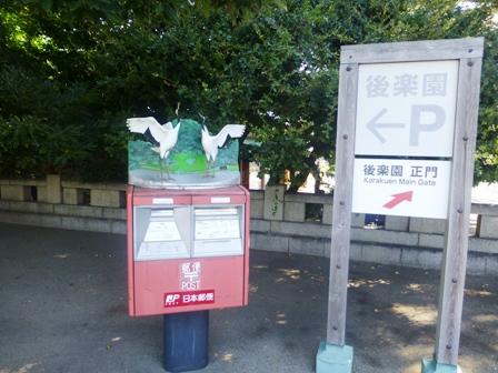 岡山(2)