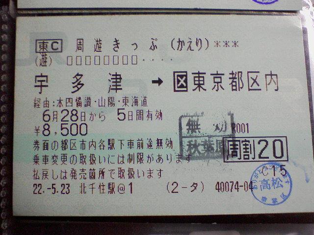 SA3A1278-1637876056.jpg