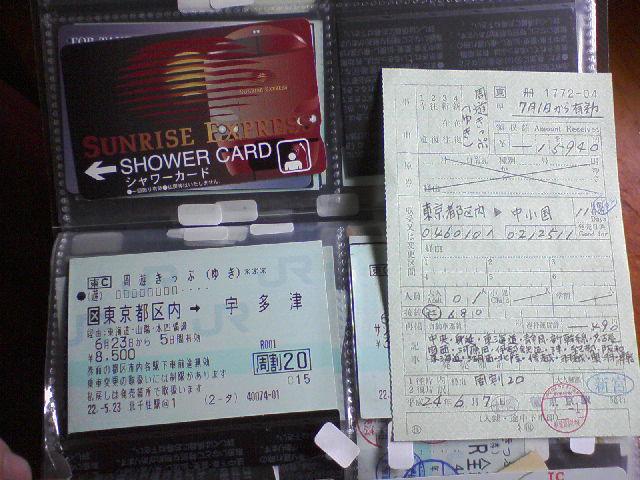 SA3A1279-1992190923.jpg