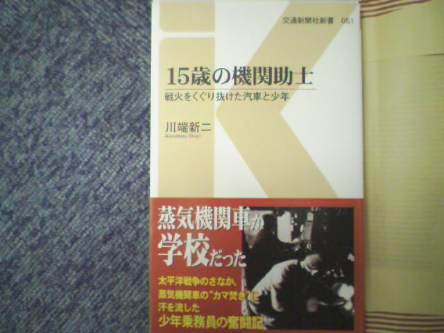 SA3A1346.jpg