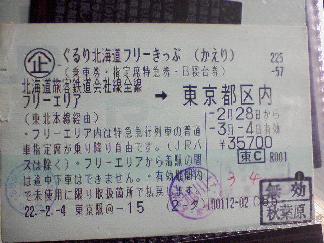 SA3A1396.jpg