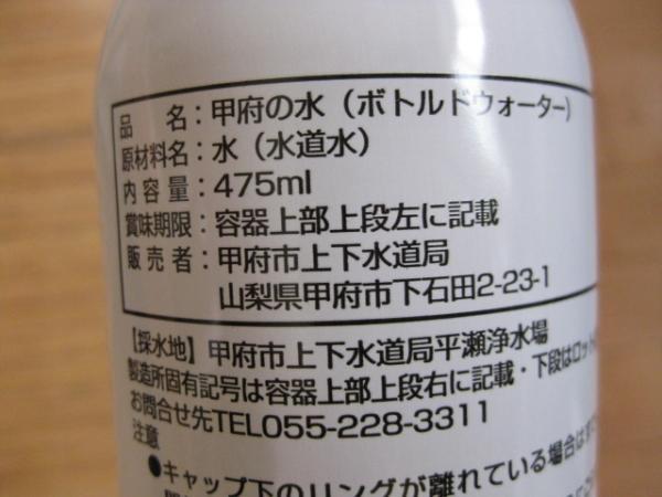 002_convert_20120525121512.jpg