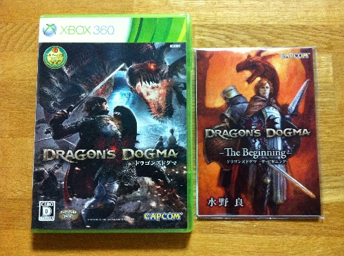 DRAGON'S_DOGMA