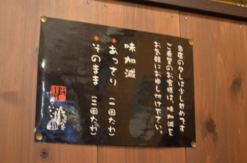 08132013kankoso02.jpg
