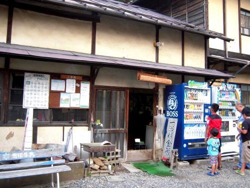 08162013ichiyokan04.jpg