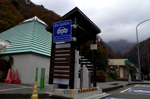 11092013tanigawadake02.jpg