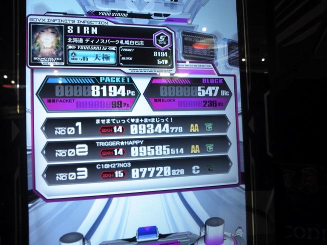 NCM_0031.jpg