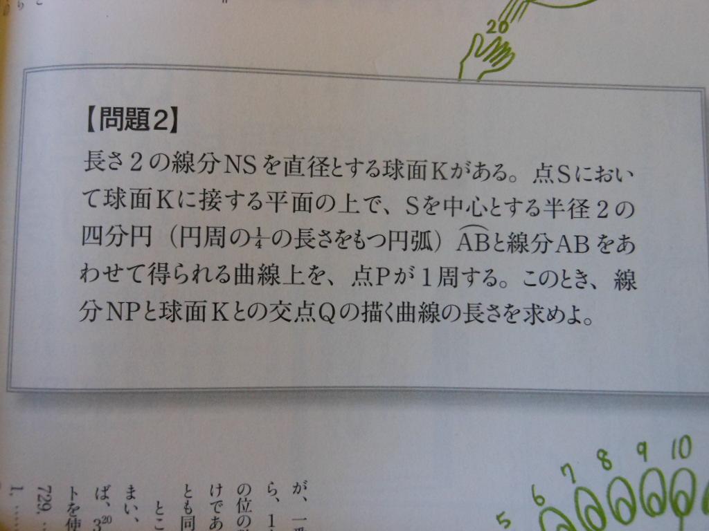 DSCN8879.jpg