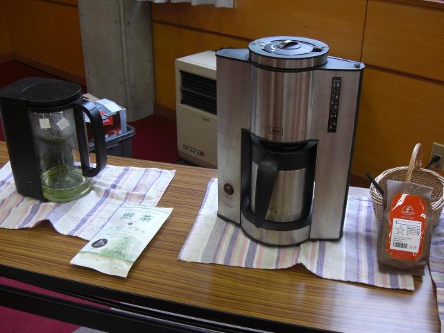 tea_20120909153650.jpg