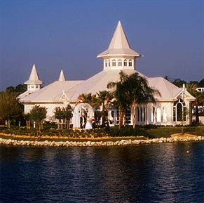 disney-world-wedding-pavilion.jpg