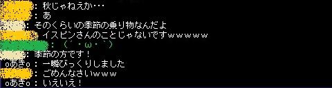 TWCI_2014_2_6_2_14_14-2.jpg