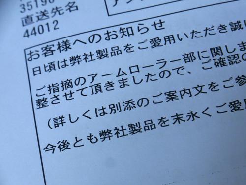 20121130-(10).jpg