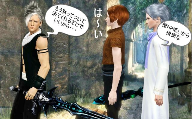 fantasy (1)