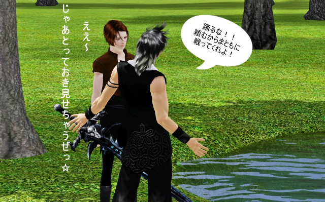 fantasy22 (4)