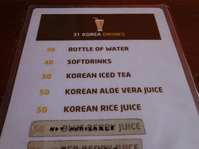 31korean (5)