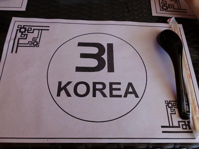 31korean (1)