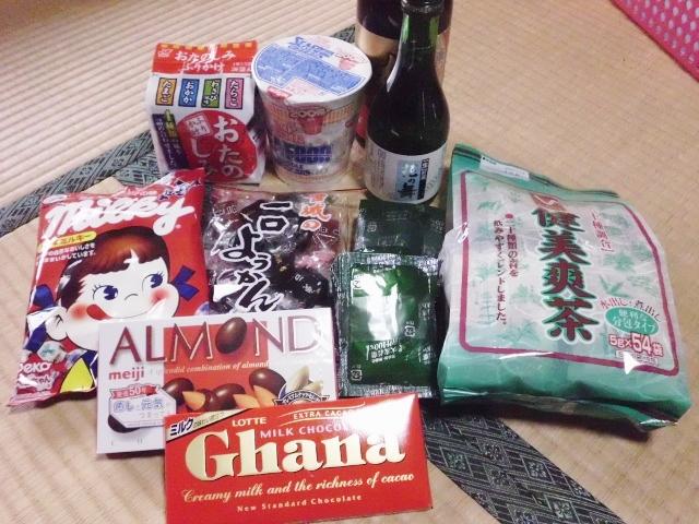 souvenir(Japan) (1)