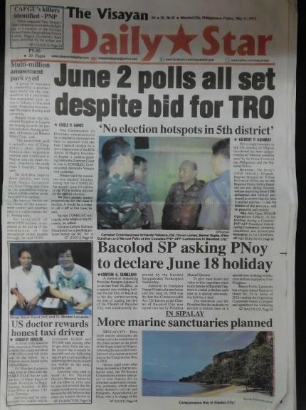 News paper (5)