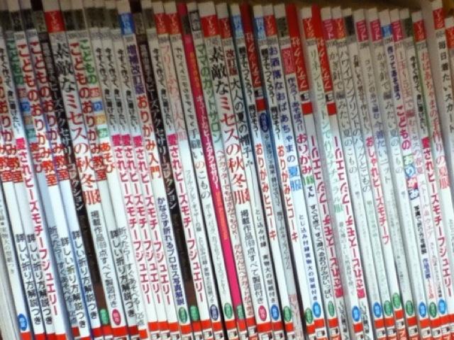 日本の本 (6)