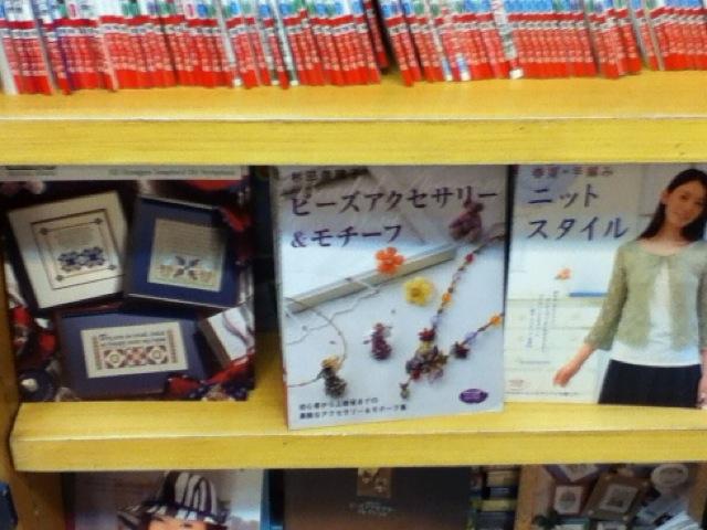 日本の本 (4)